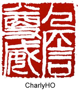 Logo CharlyHo